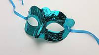 Карнавальная маска  бирюзовый металик