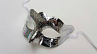 Карнавальная маска  серебристый металик