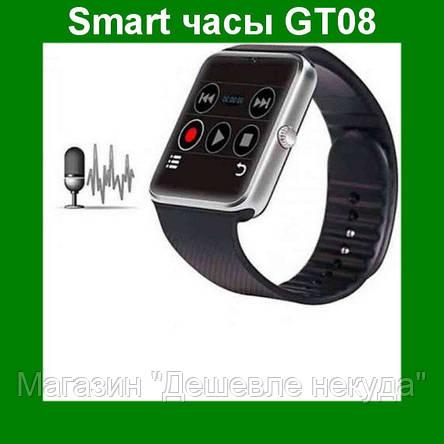 Smart часы GT08, умные часы!Акция, фото 2