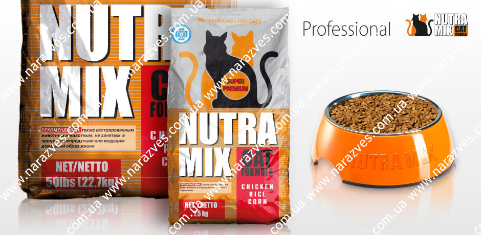 Сухой корм Nutra Mix Professional 9.07кг
