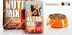 Сухой корм Nutra Mix Professional 22.7кг