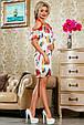 Красивое  летнее молодежное  платье 2243 белый, фото 2