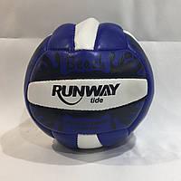 Мяч волейбольный Runway синий