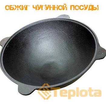 Чугунная посуда. Подготовка перед использованием.