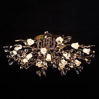Галогенная люстра с диодной подсветкой (лампочки в комплекте) P5-Y0614/16 FG/LOW