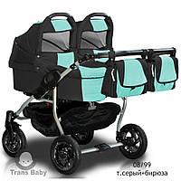 Trans baby Jumper Duo универсальная коляска 2в1 для двойни