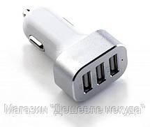 3-портовый USB-адаптер Smart Mini в авто, Автомобильное зарядное устройство, фото 2