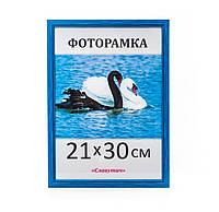 Фоторамка ,пластиковая, А4, 21х30, рамка , для фото, дипломов, сертификатов, грамот, картин,  165-11