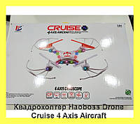 Квадрокоптер Нaoboss Drone Cruise 4 Axis Aircraft!Акция
