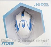 Проводная оптическая мышка Jedel M85, фото 3