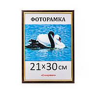 Фоторамка ,пластиковая, А4, 21х30, рамка , для фото, дипломов, сертификатов, грамот, картин, 1415-06, фото 1