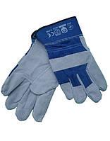 Перчатки спилковые (плотные)