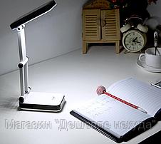 Аккумуляторная светодиодная лампа DP LED 666!Акция, фото 3