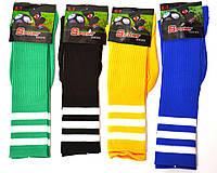 Гетры футбольные взрослые (цвет в ассортименте). В-150