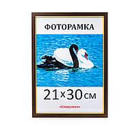 Фоторамка ,пластиковая, А4, 21х30, рамка , для фото, дипломов, сертификатов, грамот, картин, 1511-33
