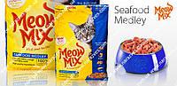 Сухой корм Nutra Mix Meow Mix SeaFood Medley 6.44кг