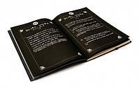 Тетрадь смерти Death Note настоящая оригинальная