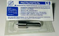 Распылитель МАЗ 05111112110 АЗПИ