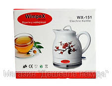 Керамический электрочайник Wimpex WX-151, фото 3