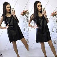 Платье женское черное кожаное с кружевом на тонких бретелях