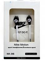 Наушники Nike NK-96 белые