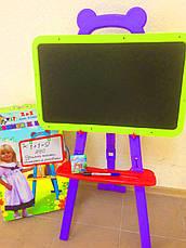 Универсальная детская напольная доска для рисования Kinderway 2 в 1 51-001, фото 2