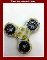 Спиннер, игрушка антистресс Fidget Spinner со смайлами!Акция