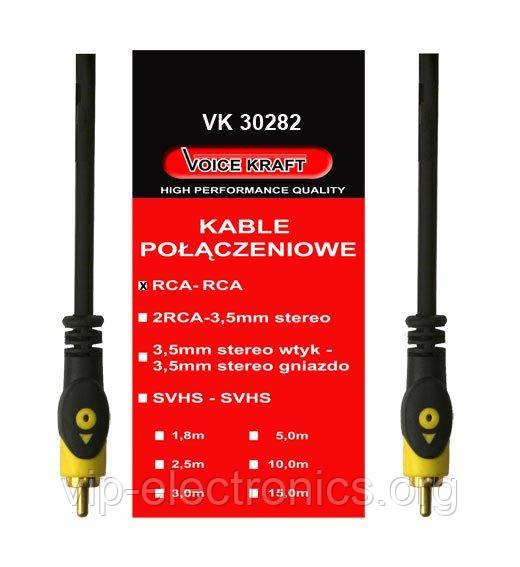 Шнур RCA-RCA 1.8m HQ(VK30282)