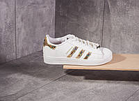 Кроссовки ADIDAS SUPERSTAR GOLD РОМБ