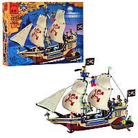 Конструктор Пиратская серия Королевский корабль 311 BRICK