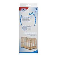 Антимоскитная сетка Safe для кроватки  Chicco 65984.30