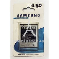 Аккумуляторная батарея оригинал для Samsung i8150/ i8350/ s5690/ s8600