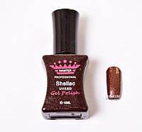 Гель лак Master Professional 10 мл №150 - Темно-коричневый с шиммерами