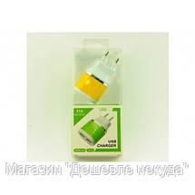 Адаптер на 2 USB 220V YD-2U, фото 3