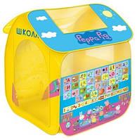 Детская игровая палатка Peppa 30010