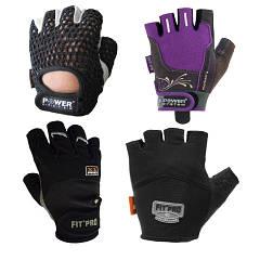 Перчатки для фитнеса и зала