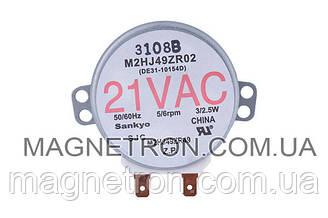 Двигатель M2HJ49ZR02 для СВЧ печи Samsung DE31-10154D