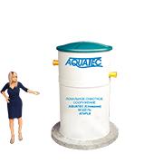 Автономная канализация Aquatec ATVFL 8