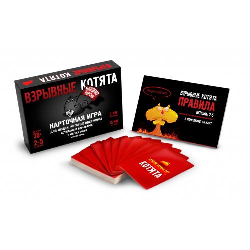 Игра  Взрывные котята (Exploding Kittens) (блудная версия)