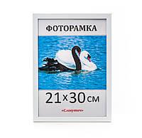 Фоторамка,пластиковая,А4,21х30, рамка,для фото, дипломов,сертификатов, грамот, вышивок 1611-14