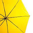 Женский стильный зонт полуавтомат HAPPY RAIN (ХЕППИ РЭЙН) U21309, фото 2