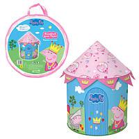 Детская игровая палатка Волшебный замок Пеппы Peppa 30012, фото 1