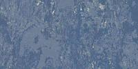 DLW LPX 132-025 summer sky Lino Eco (Marmocor) 2.0 мм натуральный линолеум