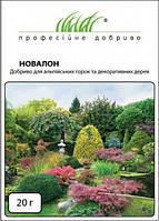 Новалон 20 г удобрение для альпийских горок и декоративных растений, Doktor Tarsa