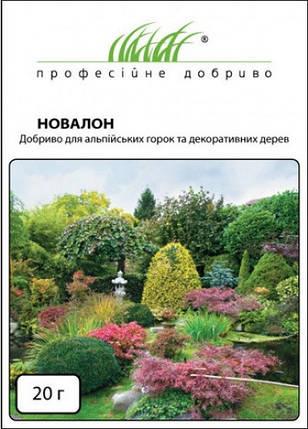 Новалон 20 г удобрение для альпийских горок и декоративных растений, Doktor Tarsa, фото 2