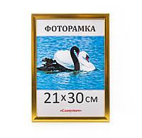 Фоторамка,пластиковая,А4,21х30, рамка,для фото, дипломов,сертификатов, грамот, вышивок 1611-18