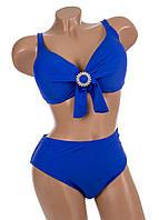 Купальник синий Katia  48,52 размер