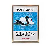 Фоторамка,пластиковая,А4,21х30, рамка,для фото, дипломов,сертификатов, грамот, вышивок 1611-32