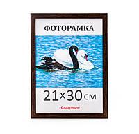 Фоторамка пластиковая 21х30, рамка для фото 1611-33