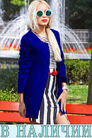 Лаконичный и стильный однотонный кардиган с карманами Marya
